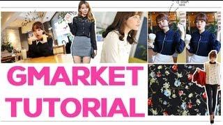 韓國gmarket新手入門教學2 分享如何團購化妝 護膚品及衫2013