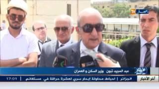 وزير السكن يكشف شروط تمليك سكنات عدل لأصحابها