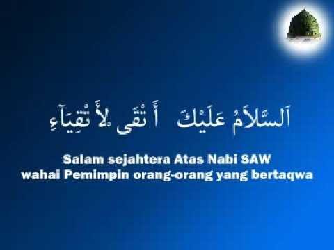 Qasidah Majelis Rasulullah SAW - Assalamu'alaik