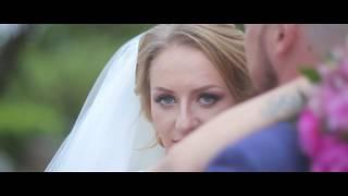 Песня невесты для жениха 01.07.17