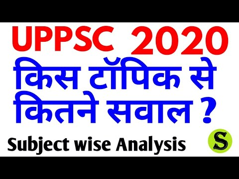 uppsc 2020 pre section topic subject wise questions analysis in uppcs up pcs psc 11 october gs paper