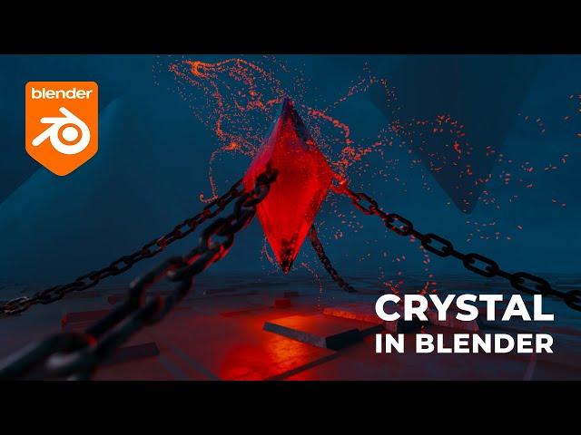 Пробуждение кристалла в Blender