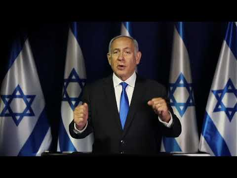 Statement By Prime Minister Benjamin Netanyahu