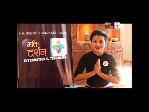 Arunodaya Yoga Episode 4