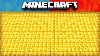 1v1 LUCKY BLOCK WALLS! (RED vs BLUE) Minecraft Mods
