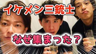 ワンオクTaka、三浦翔平&佐藤健との3ショット公開.