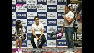 [Y-STAR] 'London Olympics' to cheer star?!(런던올림픽 응원전에 나선 스타들?!)