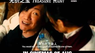 Treasure Hunt Official Trailer