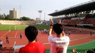 トヨタ蹴球団戦