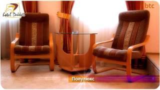 видео Отель Балаклавы Даккар. Отдых в отели Балаклавы. Гостиницы в Балаклаве у моря.