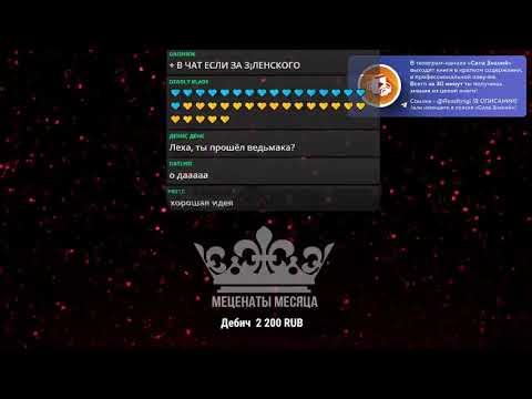 Jolygolf Itpedia 14.04.19 ЧЕРНАЯ ДЫРА