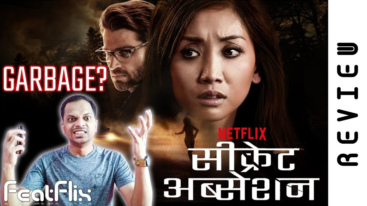 Secret Obsession (2019) Netflix Drama, Thriller Movie Review In Hindi |  FeatFlix