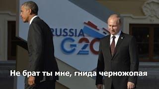 Путин в фильмах Брат и Брат 2 (подробный анализ). Правдозор