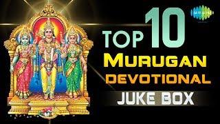 Murugan | Devotional Jukebox-9 | Dr. Seerkazhi Govindarajan | T.M.Soundararajan | Tamil | HD Video