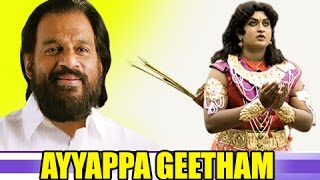 Ayyappa Devotional Songs Malayalam | Ayyappa Geetham | Documentary For Lord Ayyappa Swami
