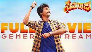 Seemaraja Full Movie | Telugu | Sivakarthikeyan | Samantha Akkineni | Ponram | GenericStream