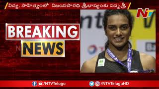 PV Sindhu Conferred Padma Bhushan Award | Padma Bhushan 2020 | NTV
