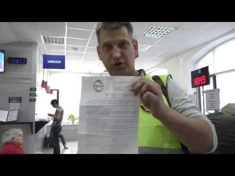 """Энергосбыт """"ЭК """"Восток"""" (ЧАСТЬ 2)"""