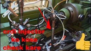 How Toyota etios crdi injector check & repair & how work crdi injector .how work crdi system