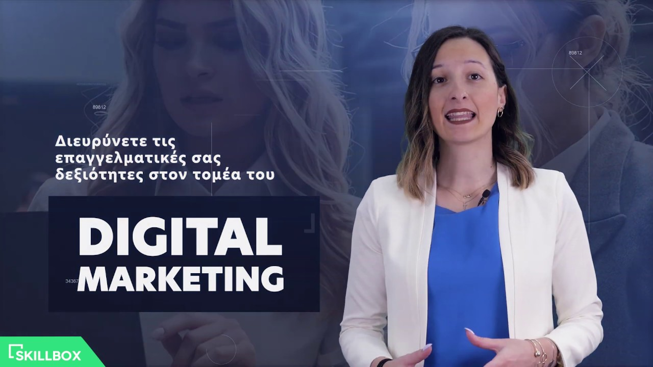 Digital Marketing Strategies - Advanced Certified Course by ACTΑ - Trailer