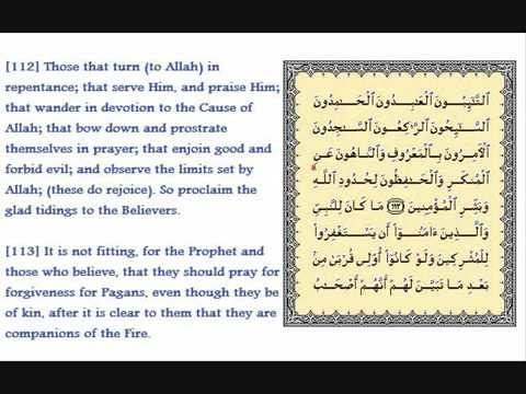 عبد الباسط تلاوة نادرة من سورة التوبة صوت من السماء