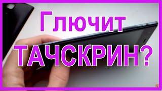 Почему ГЛЮЧИТ СЕНСОР телефона/смартфона. Как сделать калибровку тачскрина/тачпада на андроид?