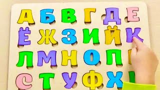 Учим буквы русского алфавита с грузовичком Грузовик привез сюрпризы