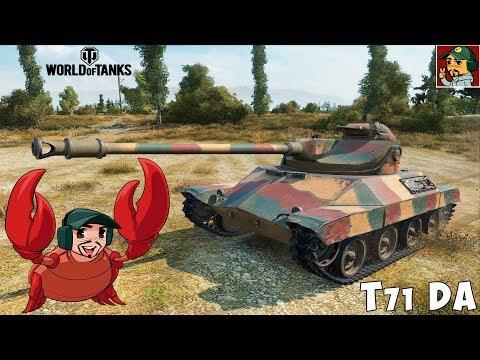 World of Tanks - T71 DA выводим в ТОП | Ветка Американских тяжёлых танков (Идём к T57 Heavy Tank) thumbnail