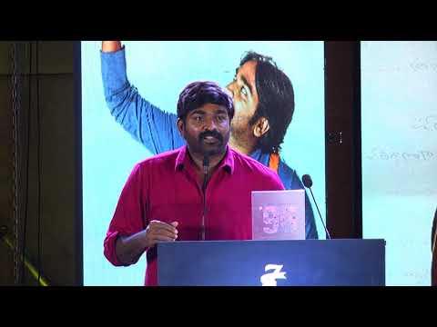 Vijay sethupathi emotional speech about 96 movie in 100days celebration