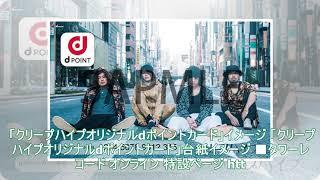 タワーレコード「NO MUSIC, NO LIFE.」ポスター意見広告シリーズにクリープハイプが登場! - TOWER RECORDS ONLINE