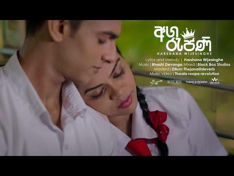 Agarajini - Harshana Wijesinghe (Official Music Video)
