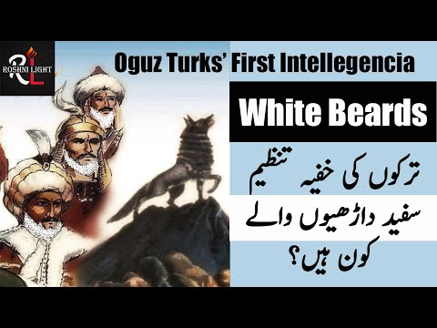 White Beards In Dirilis Ertugrul And Its History | Who Are GokTurk?