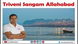 Documentary of allahabad triveni sangam full videos