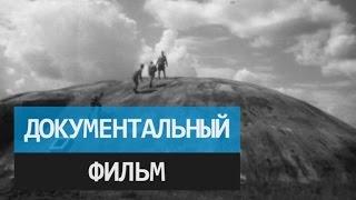 Две жизни маршала Худякова. Документальный фильм