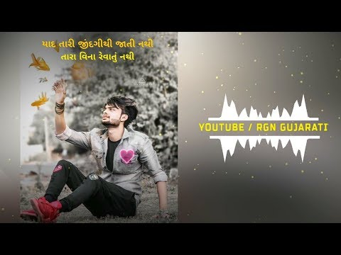 DJ REMIX New Gujarati Whatsapp Status 🤘🤘 Gujarati Status 🤘🤘 New Remix Gujarati Status