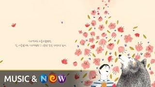 [MV] SWEET SORROW(스윗소로우) _ My shoes(나의 구두)