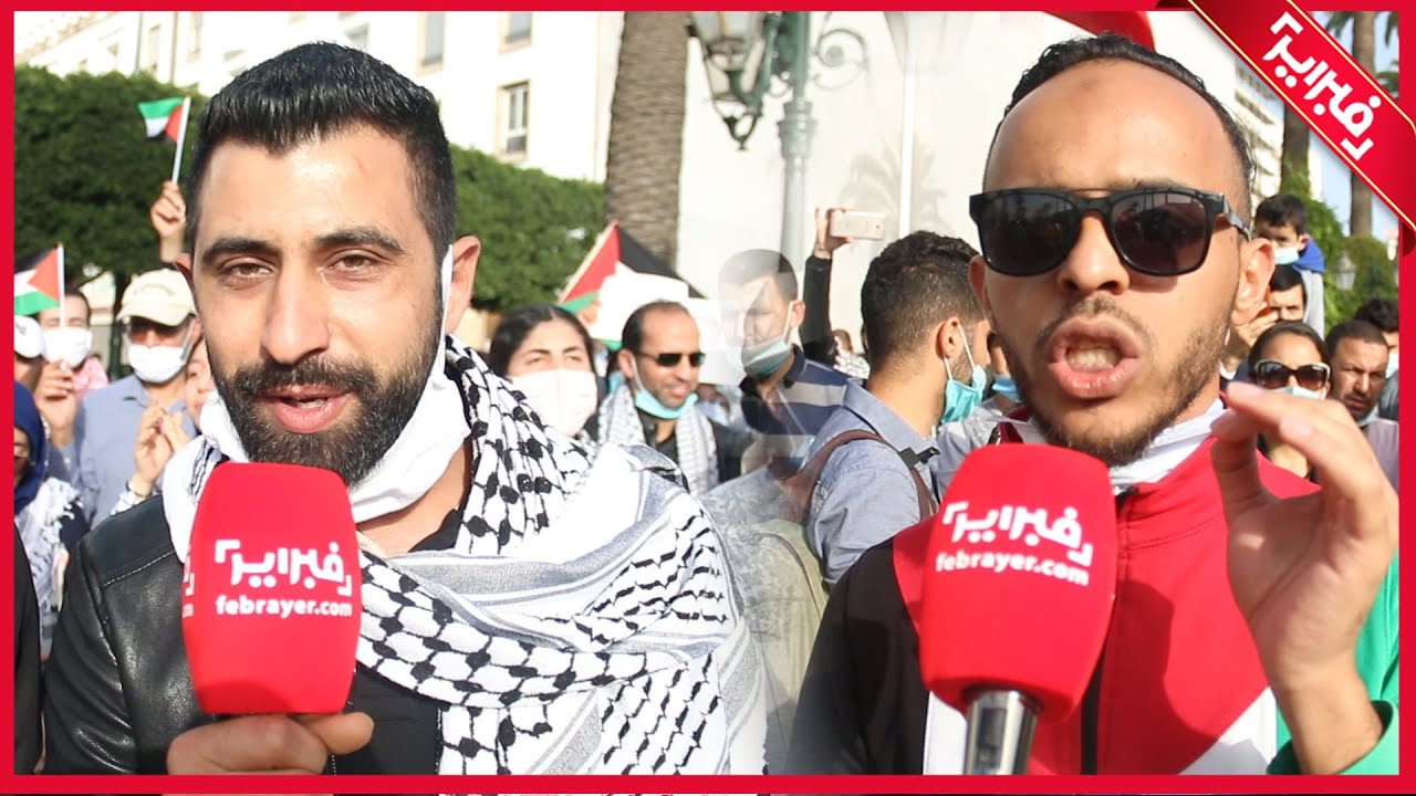 الجالية الفلسطينية بالمغرب: الملك كان دائما معنا في محنتنا وهذه رسالتنا للمغاربة  - نشر قبل 8 ساعة