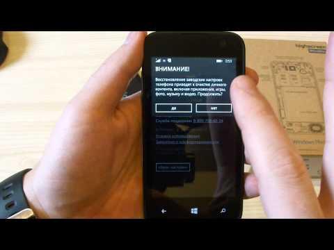 Как поменять учетную запись майкрософт на нокиа люмия