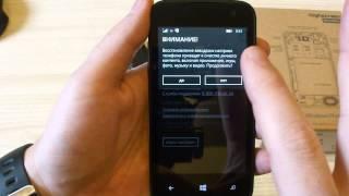 Windows Phone Сброс настроек (аккаунта)(Цены на Microsoft Lumia и купить можно здесь. Официальный интернет магазин : https://goo.gl/tZOjMZ Сброс настроек телефона..., 2014-11-19T18:20:55.000Z)
