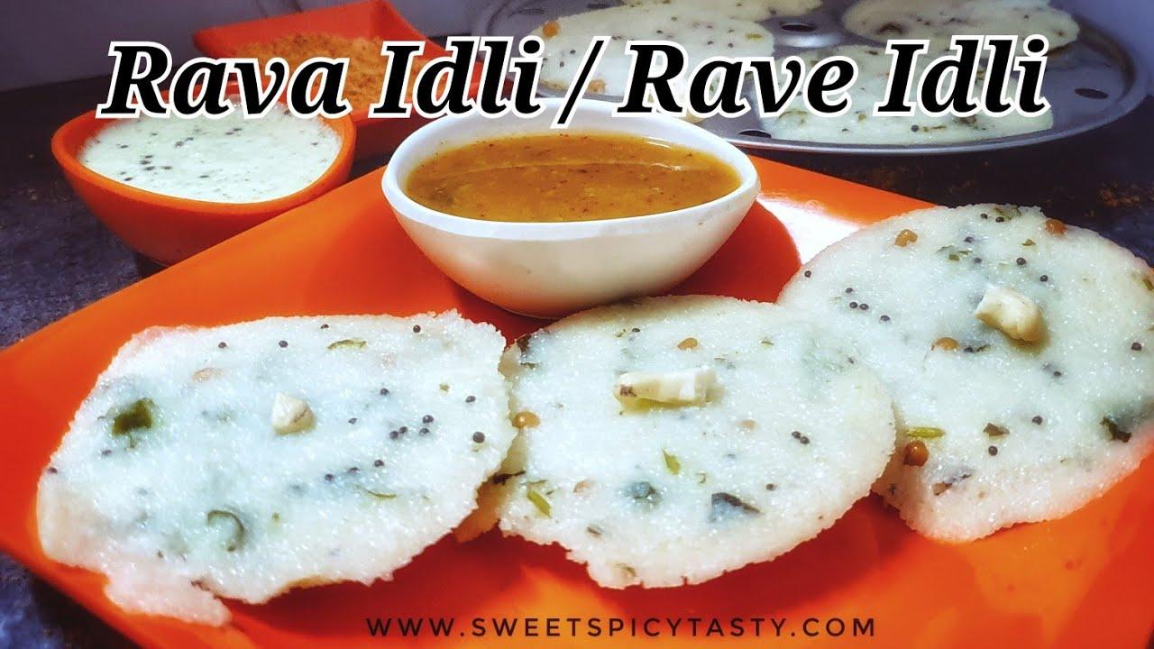 how to make rava idli in hindi video
