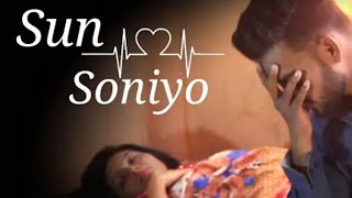 Sun Soniyo Sun Dildar Rab Se Bhi Jyada Tujhe Karte Hai Pyar || Heart Touching Sad Love Story 2019