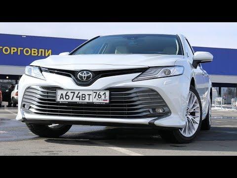 Купил НОВУЮ Toyota Camry XV70. Все ПЛЮСЫ и МИНУСЫ.