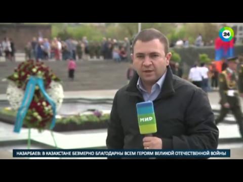 В Парке Победы в Ереване возлагают цветы и угощают солдатской кашей
