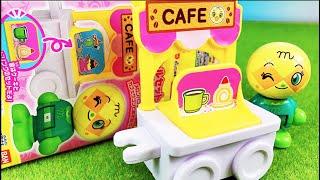 アンパンマン ままごと おもちゃ メロンパンナちゃんのカフェワゴンで遊んだよ anpanman cafe