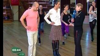 როგორ შევისწავლოთ სპორტულ-სამეჯლისო ცეკვები