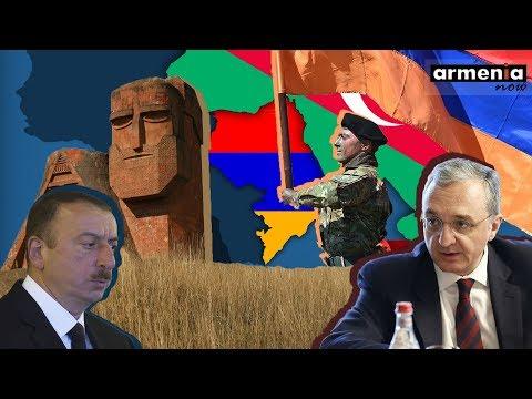 Безопасность армян Карабаха - главная задача Армении