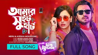 Amar Sweetheart - Apurba, Sabila Nur HD.mp4