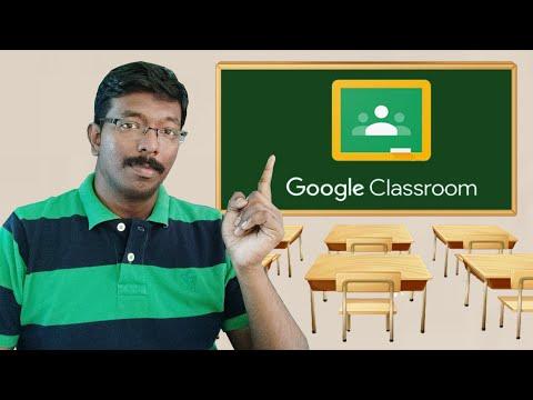 Google Classroom பயன்படுத்துவது எப்படி - How to Use Google Classroom