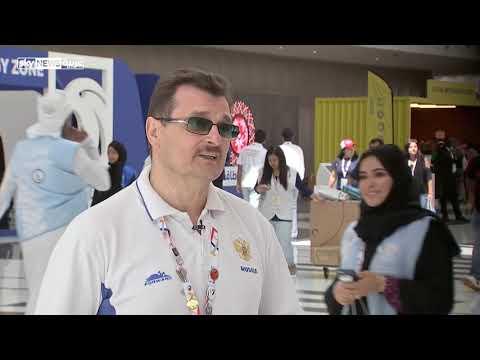 روسيا.. مشاركة متميزة ونتائج مبهرة بالأولمبياد الخاص في أبوظبي  - نشر قبل 18 دقيقة
