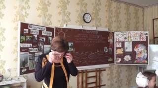 Відкритий урок в 1-му класі Білолуцької гімназії